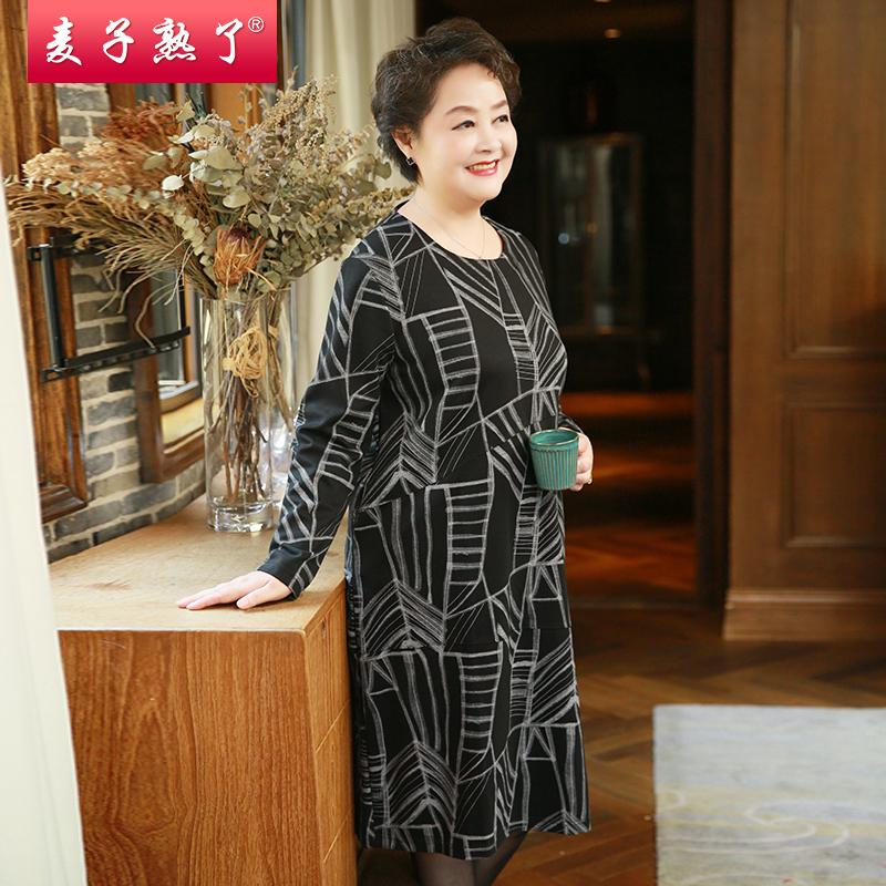 妈妈装秋装连衣裙春新款40岁50中老年女装洋气中长款长袖过膝裙子