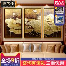 东南亚手绘油画 客厅装饰画抽象画沙发背景墙三联 泰式风格壁挂画