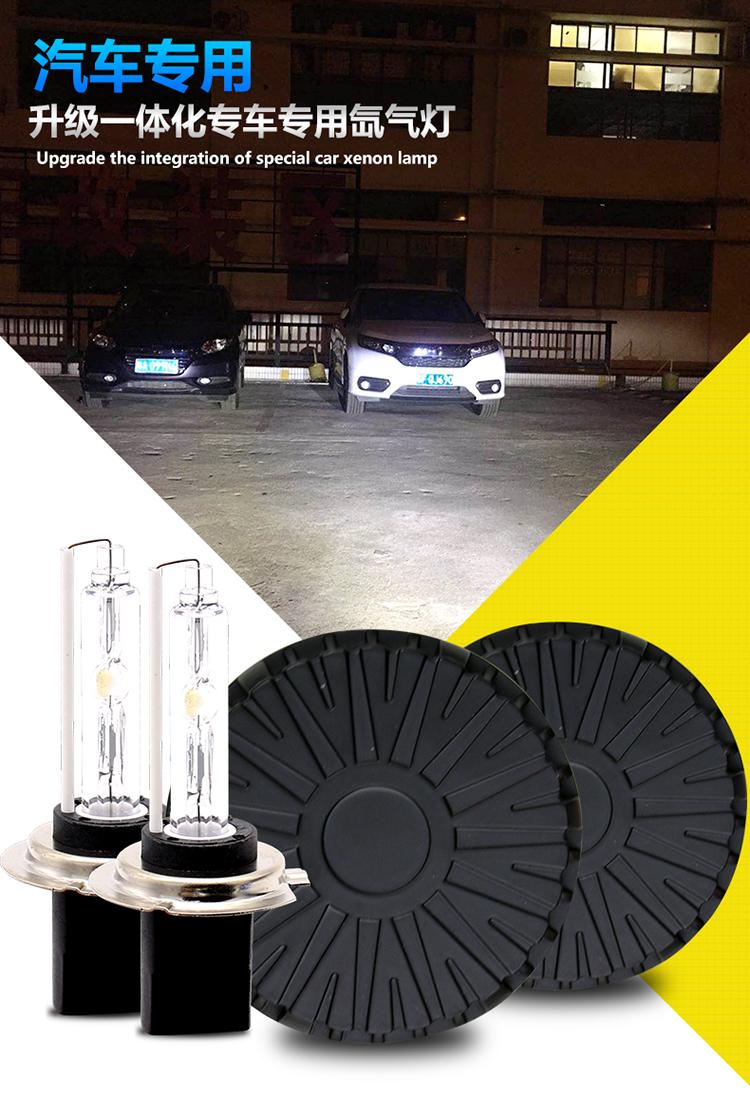 65W汽车专用一体化氙气灯套装超亮灯泡9005H1H7改装快启疝气大灯