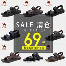 特卖骆驼男鞋夏季休闲男凉鞋日常休闲真皮牛皮男凉鞋