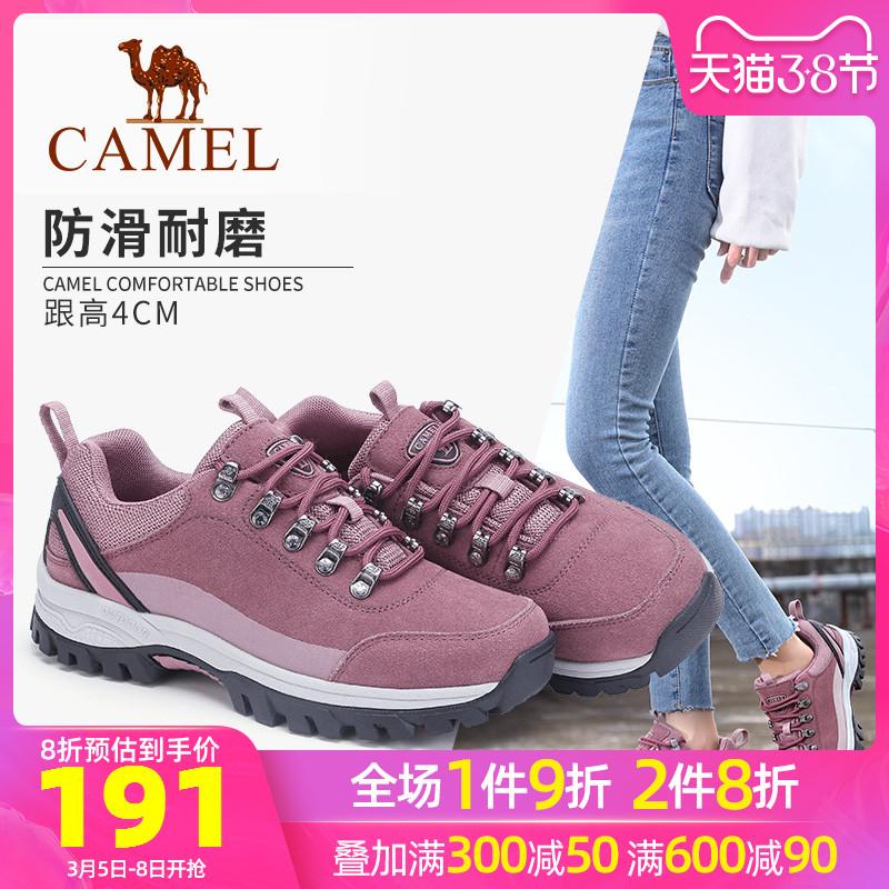 骆驼女鞋2020春季运动鞋女真皮休闲旅游鞋女士户外登山鞋徒步女鞋