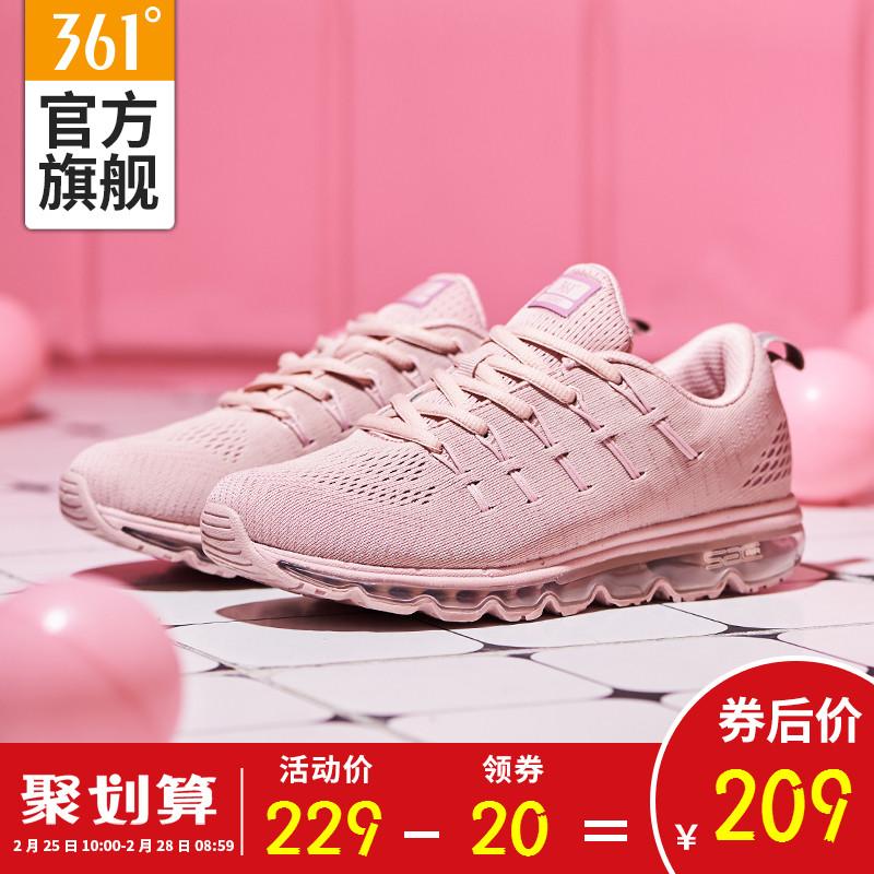 361女鞋Sac-air全掌气垫跑步鞋361度网面透气跑鞋夏季运动鞋女