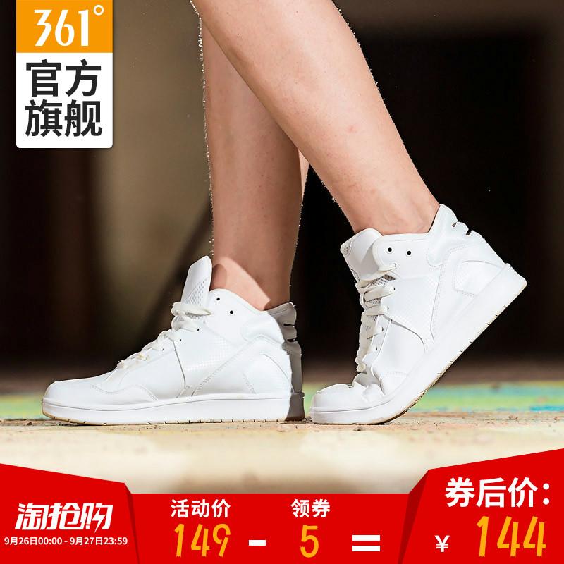 361女鞋运动板鞋高帮篮球休闲鞋361度皮面中帮百搭小白鞋子女