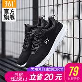361度休闲减震跑步鞋 皮面透气跑鞋 运动鞋 正品 2018秋季新款 361男鞋