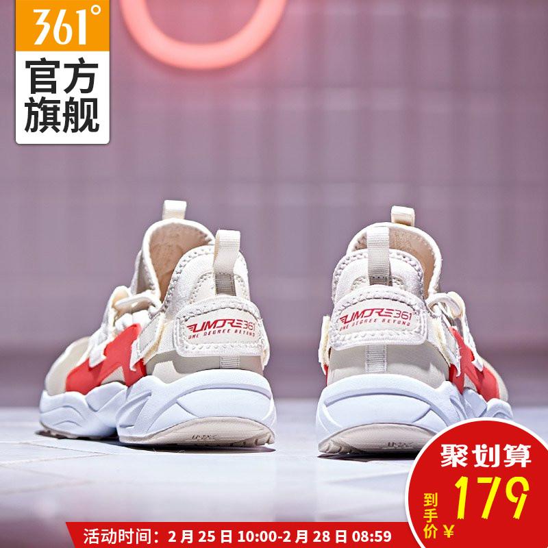 361女鞋运动鞋2019春季ins跑步鞋361度正品華莱士休闲透气跑鞋