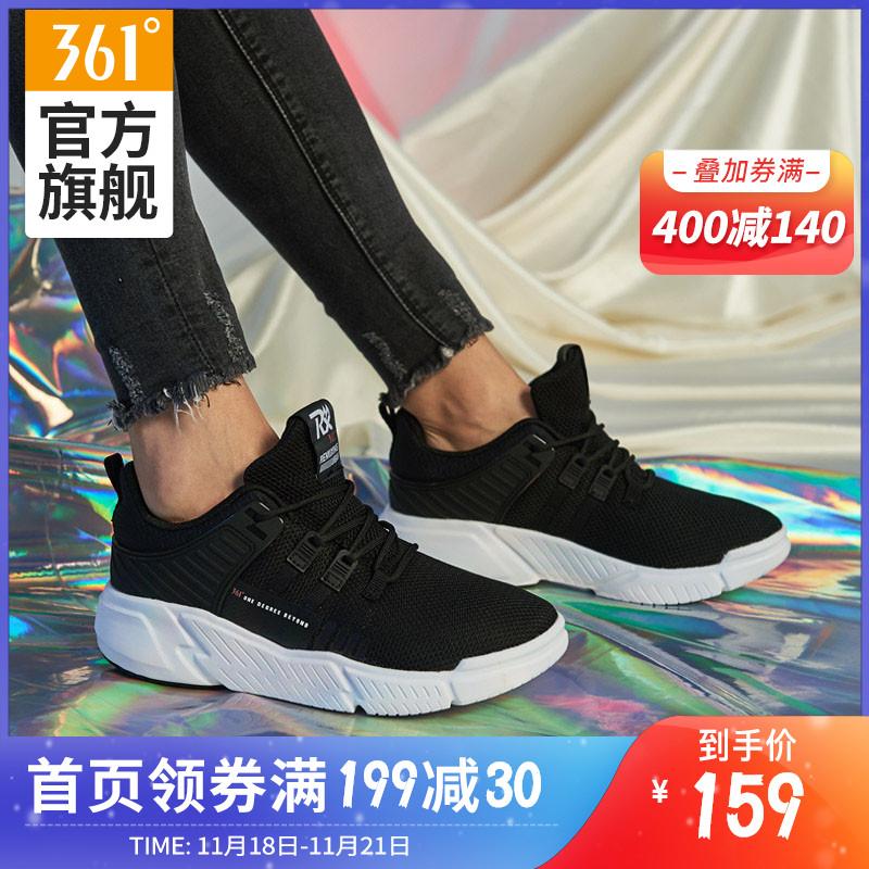 361°女鞋运动鞋秋季休闲鞋网面透气鞋厚底防滑鞋子女士板鞋学生