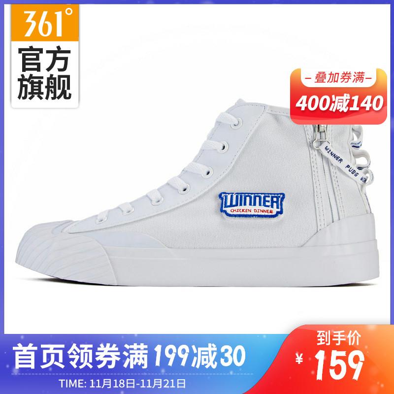361男鞋运动鞋2019新款鞋子时尚板鞋高帮休闲鞋男士拉链小白鞋