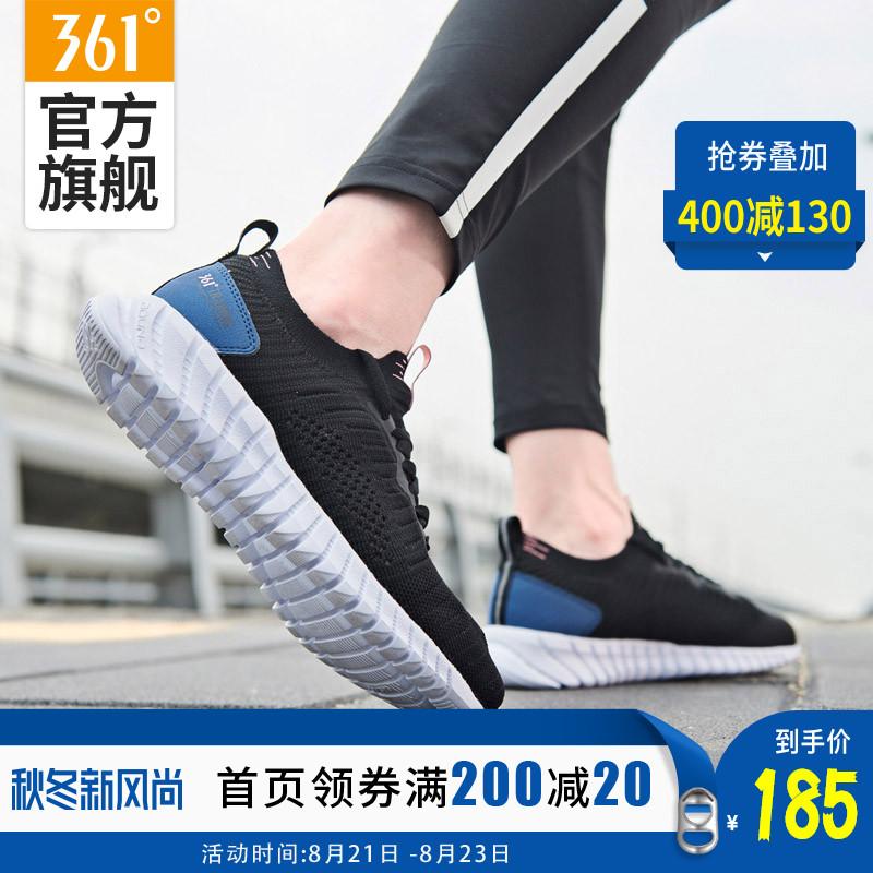 Кроссовки для фитнеса Артикул 589717084361
