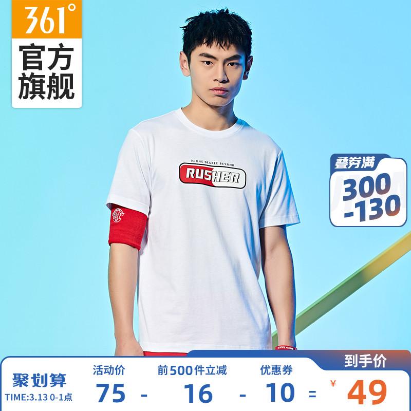 361运动短袖t恤男2020夏季新款宽松港风体恤休闲潮流百搭ins潮服