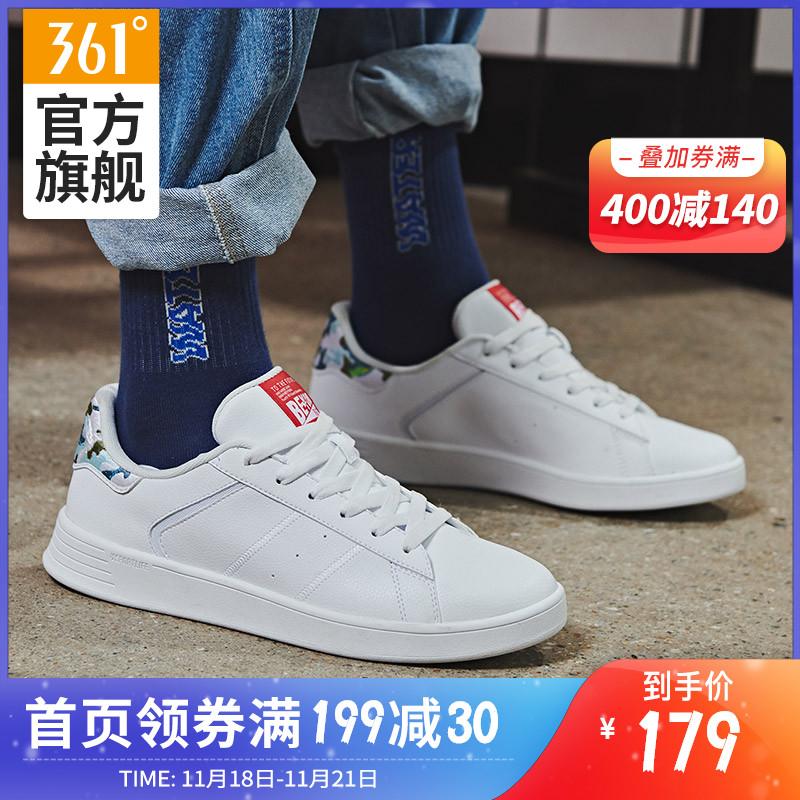 361板鞋男鞋2019秋季新款休闲鞋低帮百搭鞋子小白鞋白色运动鞋潮