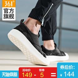 361男鞋一脚蹬运动板鞋2018夏季新款厚底增高鞋子361度透气滑板鞋