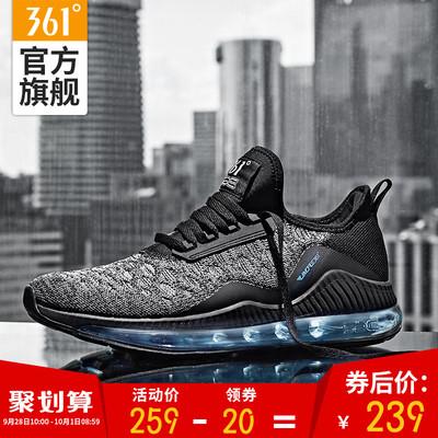 361男鞋运动鞋2018秋季新款361度全掌气垫时尚跑步鞋男透气鞋子潮