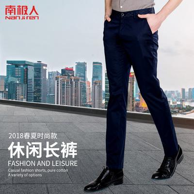 南极人休闲裤男修身商务男裤春夏季青年裤子男士休闲裤薄款