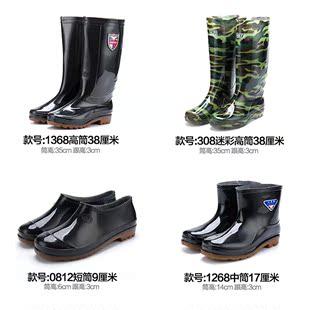 高筒雨鞋男防水高帮耐利防滑耐磨牛筋厨师软胶水鞋套鞋防油