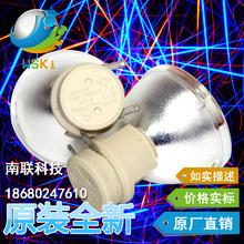奥图码 E701ST 刻字  P-VIP240W 0.8 E20.8投影机原装灯泡