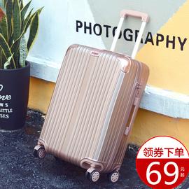 拉杆箱24旅行箱20寸小型学生高中密码皮箱子男女网红行李箱ins潮图片