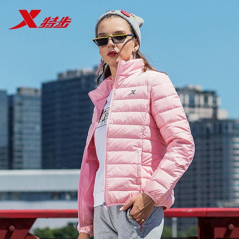 特步羽绒服女2018冬季新品轻薄羽绒服短款外套运动女装保暖上衣