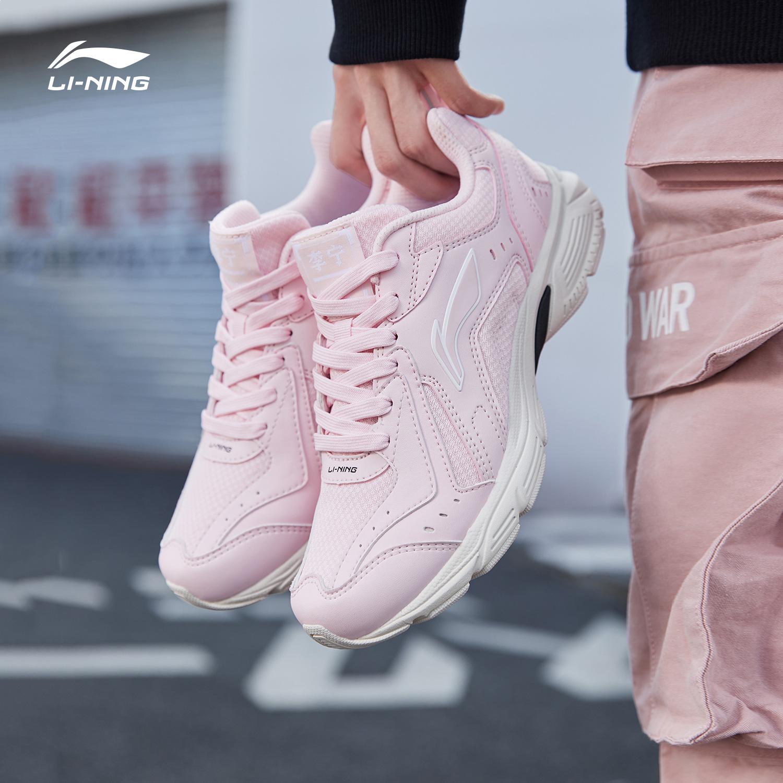 李宁女鞋复古运动鞋官方旗舰减震耐磨防滑休闲跑步鞋