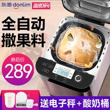 Donlim/东菱 DL-T06S-K面包机家用全自动和面智能撒果料多功能