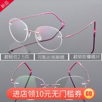 平面镜带链条复古眼镜奶奶黄色眼睛框潮男男生男女太阳美式绳子男