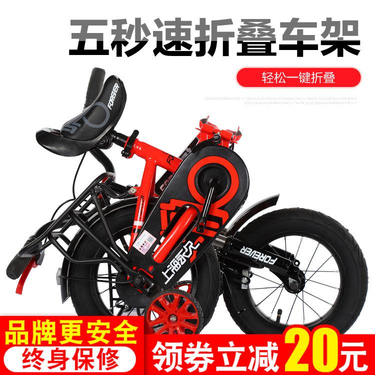 减震自行车童车