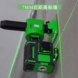 12-line Blu-ray Wall Mounting Instrument Intensive Infrared Level Instrument Green Laser Leveling Instrument High Precision Automation