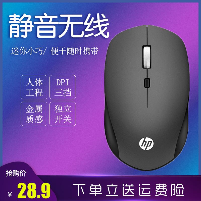 Компьютерные мышки Артикул 596301325234