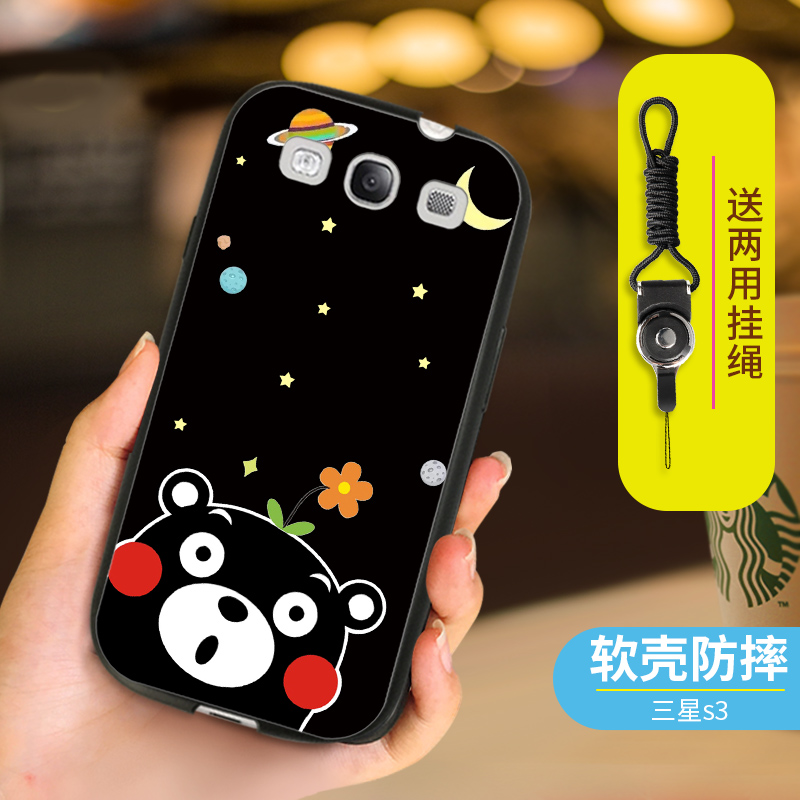 三星i9300i手机硅胶壳