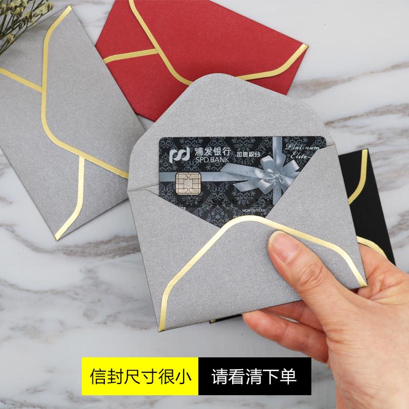 Сетевые карты / Платежные карты Артикул 588160879451