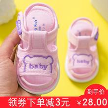 Обувь для новорожденных фото
