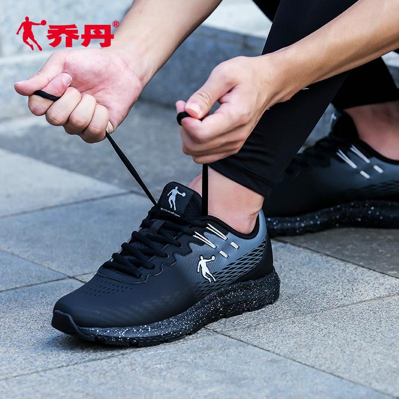 乔丹男鞋跑步新款休闲跑步运动鞋男轻便减震黑色皮革面旅游鞋