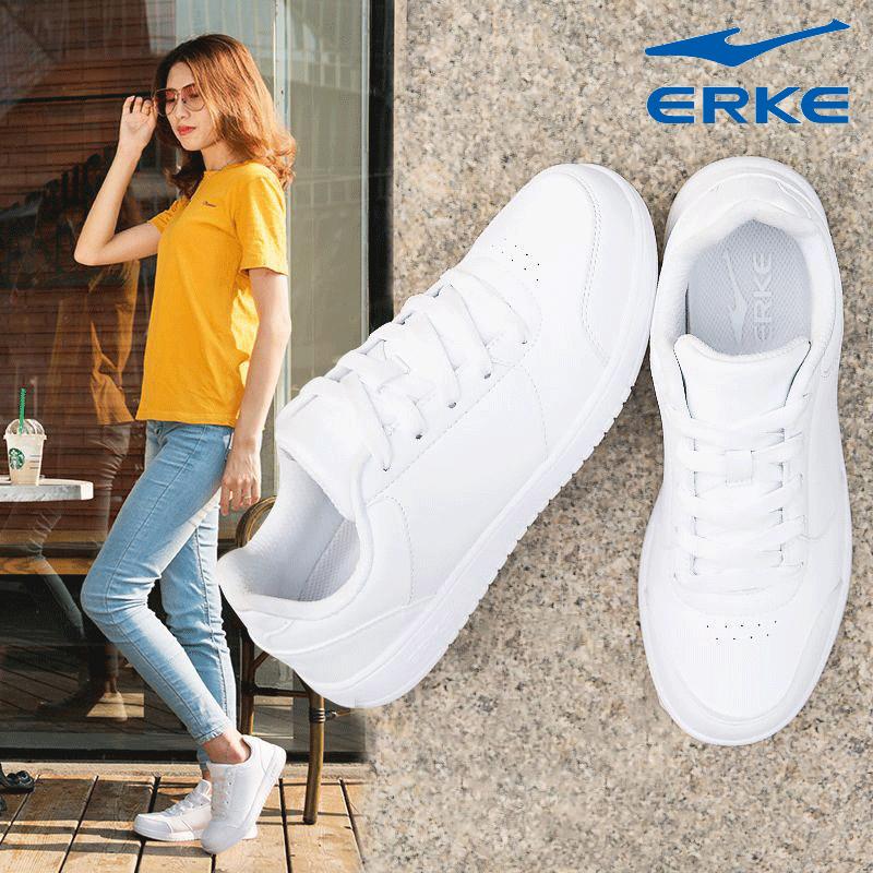 鸿星尔克板鞋小白鞋2019秋季新款女鞋透气学生时尚舒适运动休闲鞋
