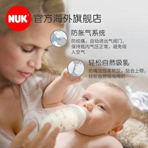德国NUK玻璃奶瓶新生儿仿母乳实感宽口径防胀气硅胶乳胶奶嘴奶瓶