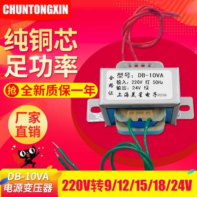 15v电源变压器
