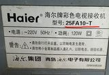 New Haier TV high voltage package 25FA10-T foot pass 129/456 single focus