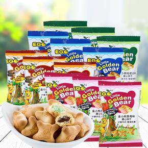 馬來西亞進口零食 EGO金小熊灌心餅干夾心餅10g*20包兒童休閑零食