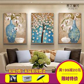 美式欧式客厅沙发背景墙装饰画简欧现代挂画壁画玄关有框三联油画