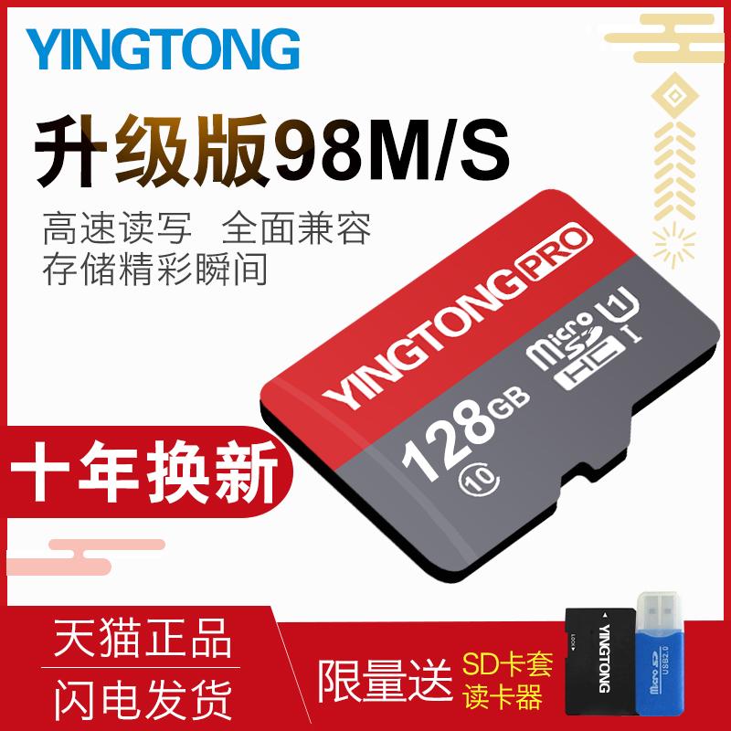 手机储存卡16g
