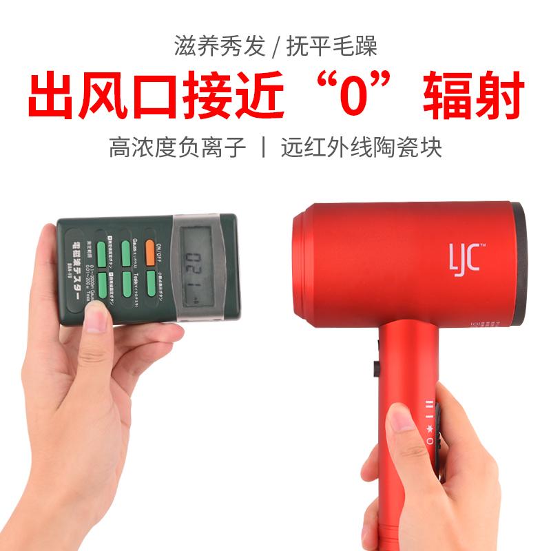 电吹风远红外线负离子低辐射吹风机家用理发店不伤发大功率吹风筒
