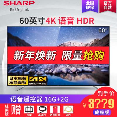 Sharp/夏普 LCD-60SU470A 60英寸4K高清网络智能液晶电视机478A