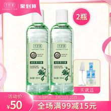 千纤草丝瓜茎汁液500ML*2瓶  丝瓜水原液控油爽肤水补水保湿柔肤
