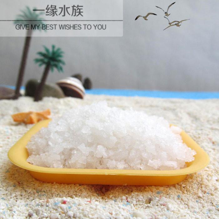 寄居蟹宠物活体专用天然日晒钙海盐消毒补充微元素50G/份买三送一图片
