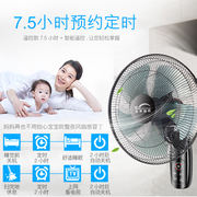 Wall fan wall-mounted electric fan home mute desktop wall industrial shaking head big fan remote control restaurant