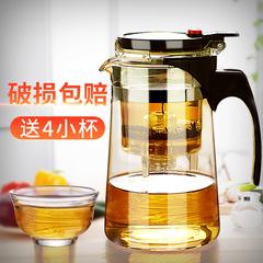 泡茶杯过滤