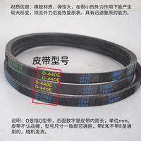 Universal washing machine O-belt V-belt drive belt conveyor belt Motor motor belt washing machine belt