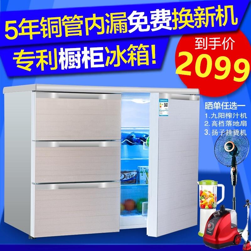 嵌入式 电冰箱
