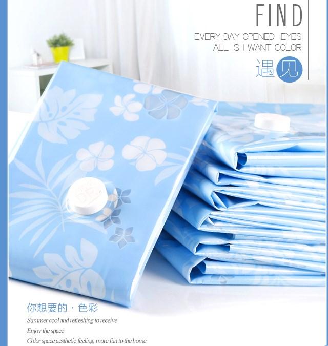 大容量棉被抽气式立体特大专用收纳压缩袋吸尘器真空环保
