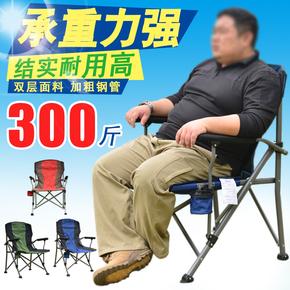 承重300斤户外折叠椅便携沙滩椅钓鱼椅室外写生椅导演椅休闲桌椅