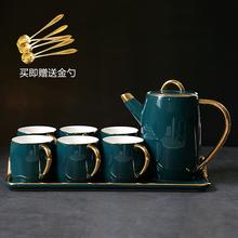 欧式下午茶花茶杯茶具套装 咖啡杯套装  描金咖啡壶套具托盘套装