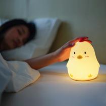 早起鸡小夜灯可爱婴儿喂奶灯插电创意床头暖光充电闹钟氛围灯